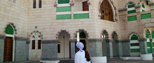 College of Islamic Studies - Sanaa