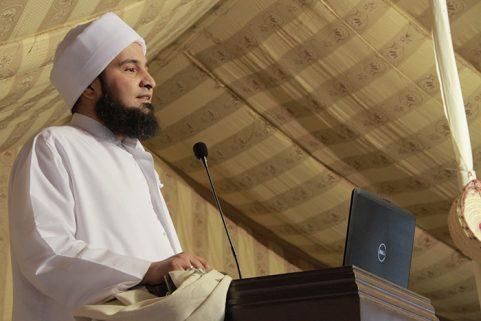 Ali AlJifri