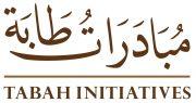 "<a name=""activity_initiatives""></a>مبادرات طابة"