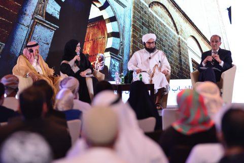 Millennial Survey II - Tabah Foundation
