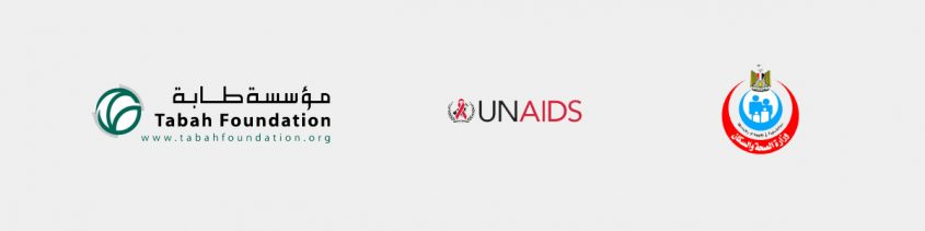 aids-conference-cairo-2017