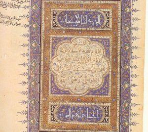 Styer - Reconsidering the Position of Imam Al-Ghazali Stated in his Ihya'a Ulum Al-Deen