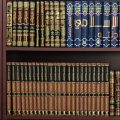 tabah-events-thani-almuhairi-shariah-sciences