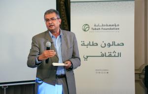 د.أيمن عبد الوهاب